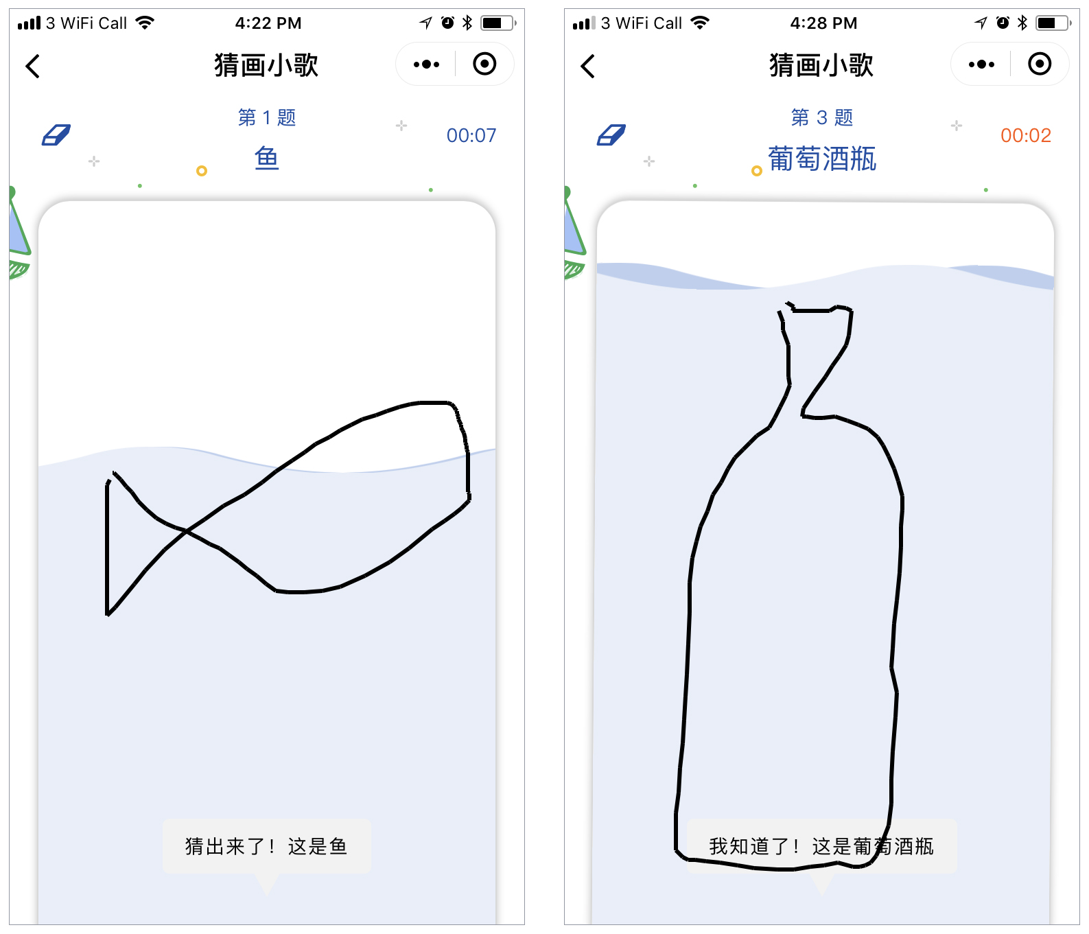 Google tests the waters in China with a drawing game - Inkstone