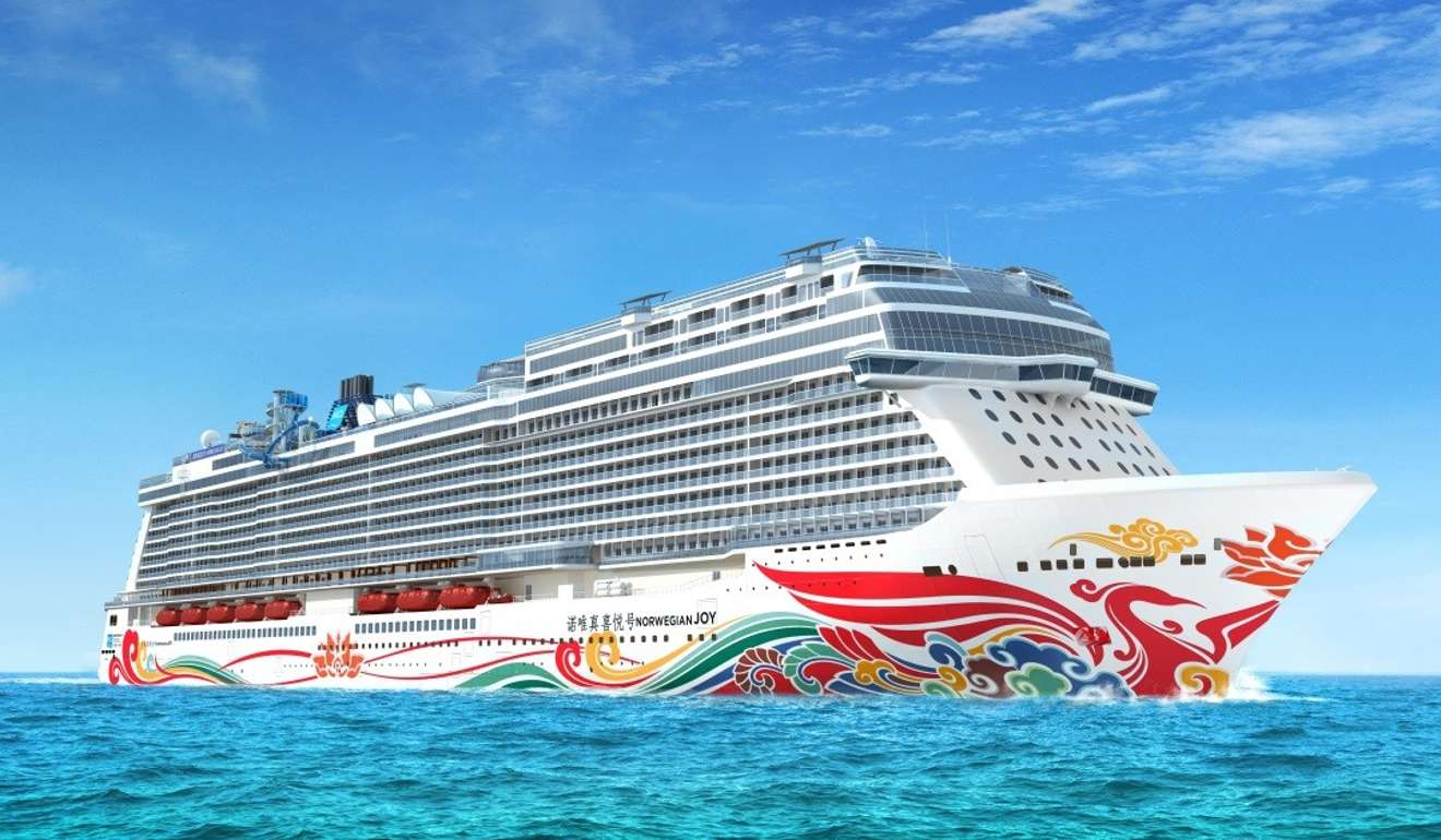 Ferrari Builds Worlds First Racetrack On A Cruise Ship For China - Track a cruise ship