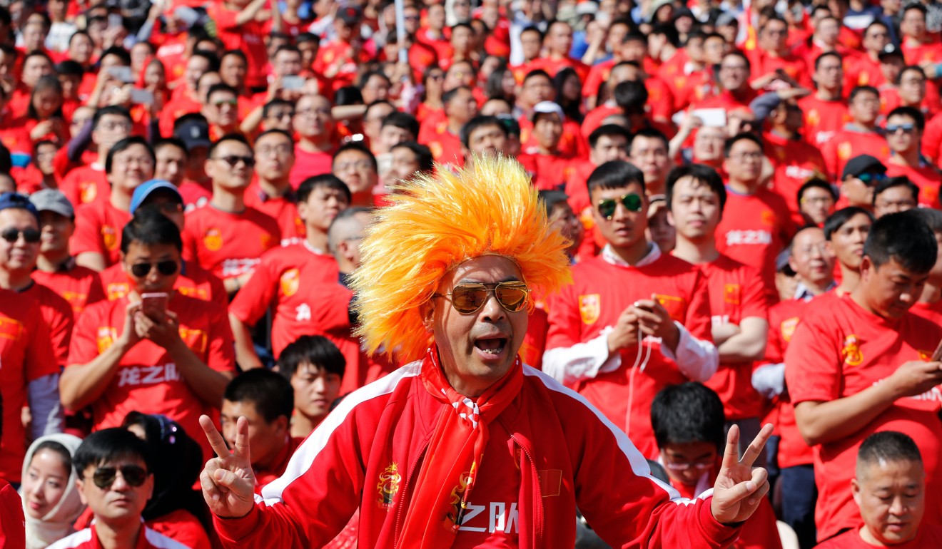 Good China World Cup 2018 - 063bbb28-485e-11e7-935d-dac9335a3205_1320x770_212353  Best Photo Reference_926110 .JPG