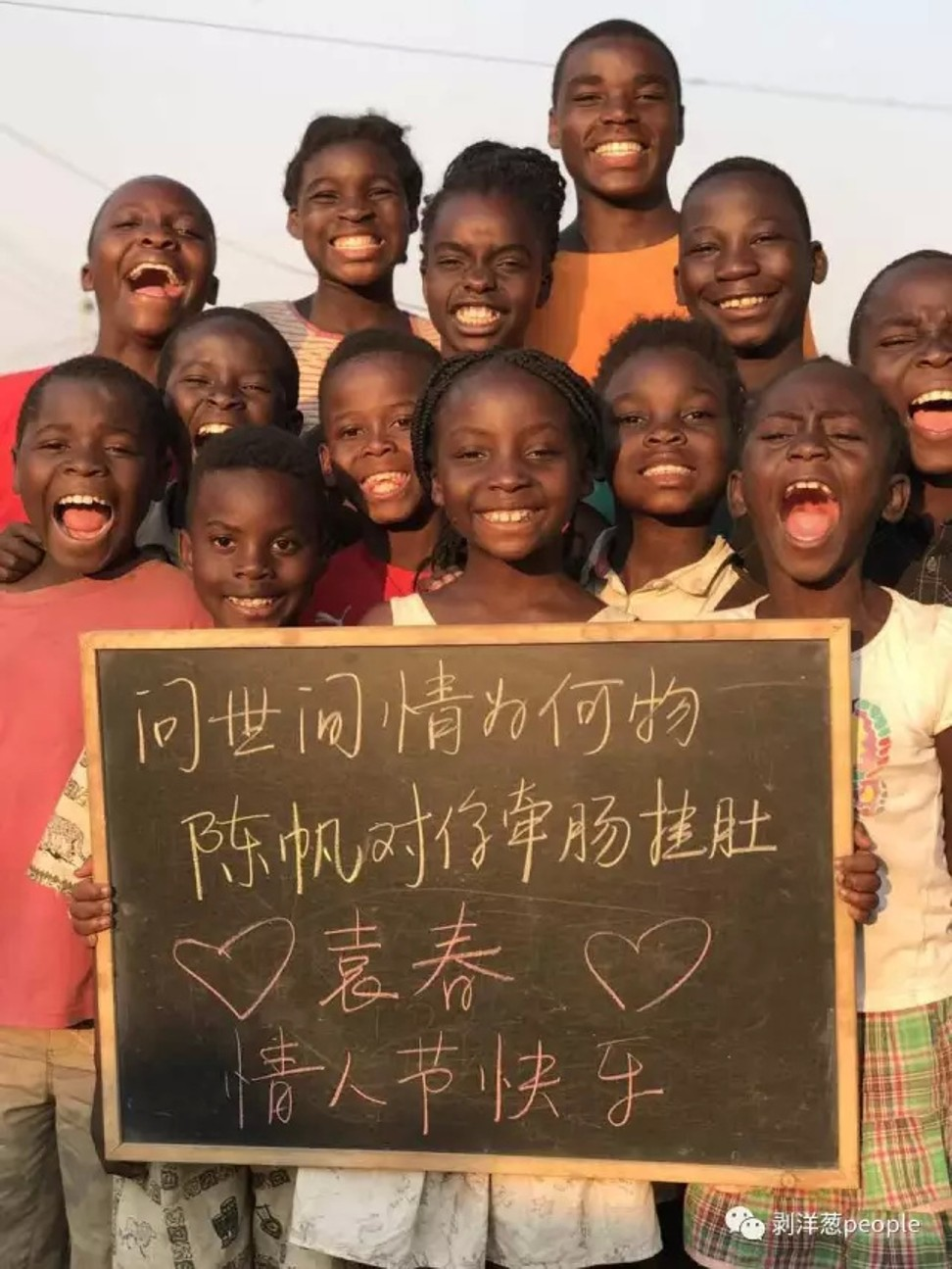 Chinese promotional videos featuring african kids cause a stir on african children appear with a blackboard carrying a greetings message written in chinese photo handout m4hsunfo