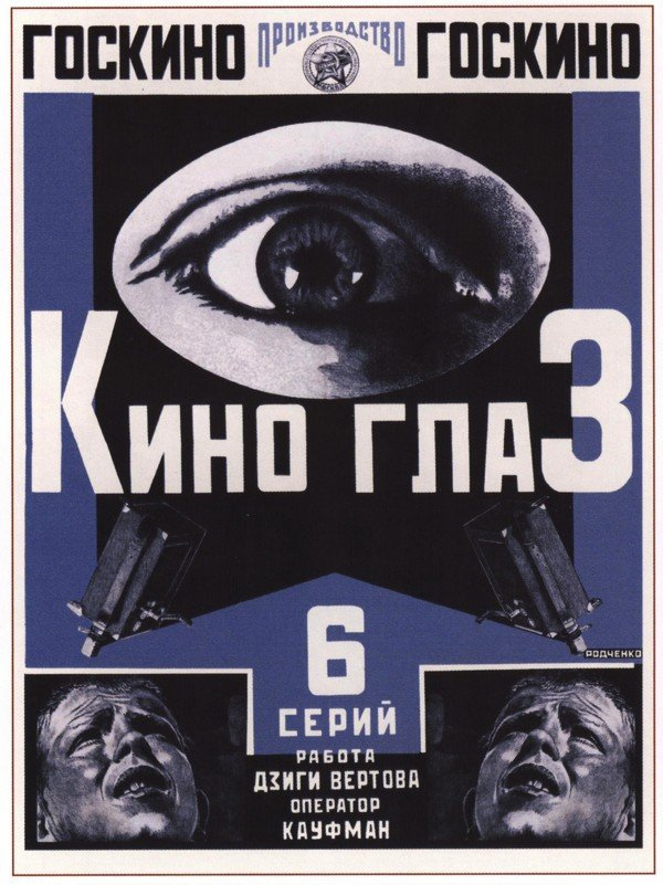 the soviet life in dziga vertovs man with a movie camera The man with a movie camera, as a  in the man with the movie camera, vertov aims to show the disordered  life caught unawares dir dziga vertov .