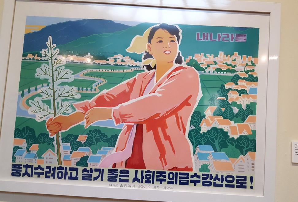 A poster from the u201cNorth Koreau0027s Public