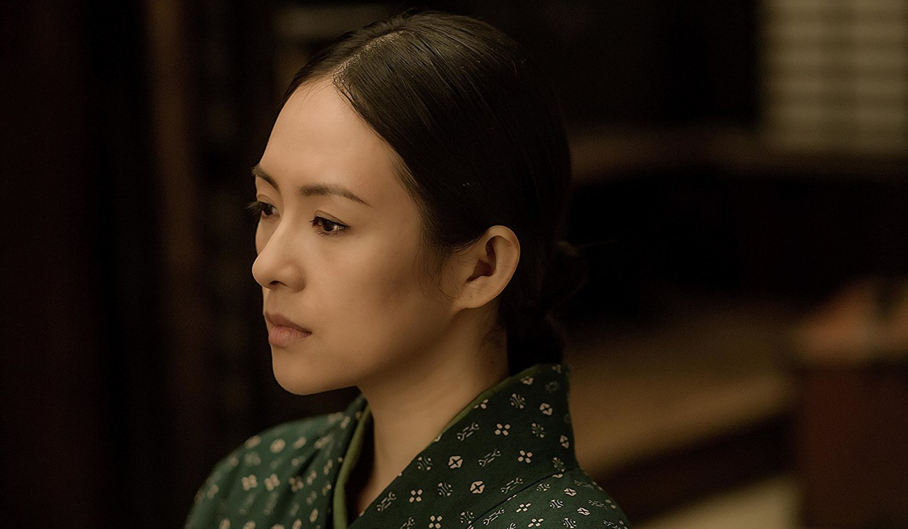 Chinese Filmmaker Banks On Older Movie Goers And It Pays Post The Saem Woo Eyebrow Brown 01 Zhang Ziyi In Wasted Times