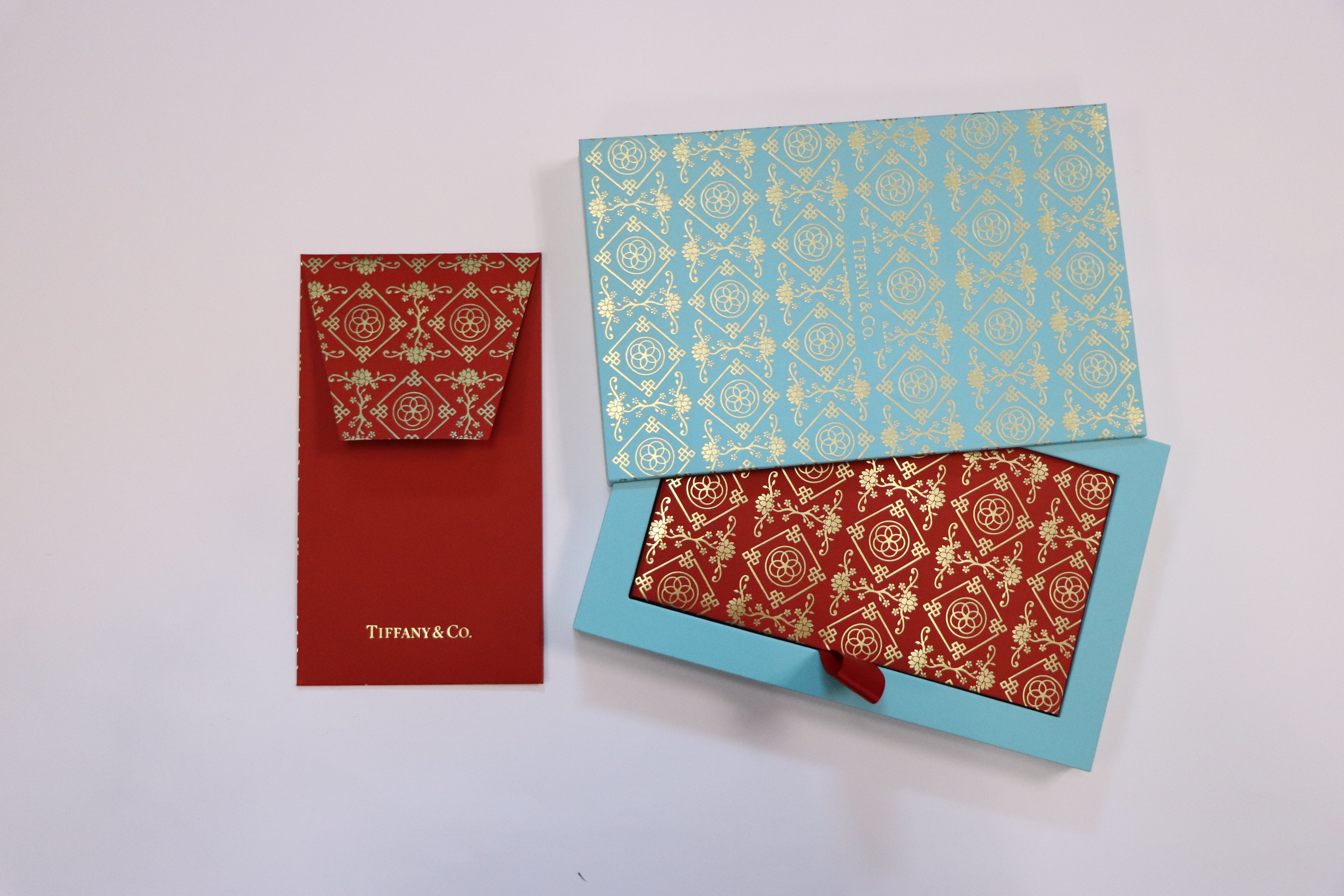 tiffany cos lunar new year 2018 red envelopes