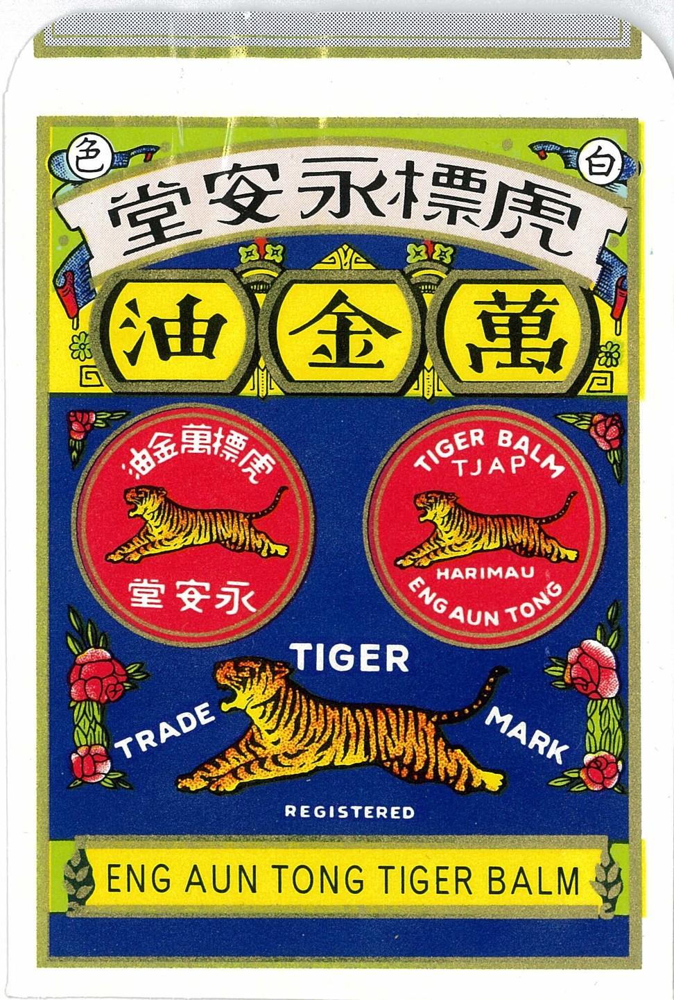 The classic Tiger Balm tins. Photo: Haw Par Corporation