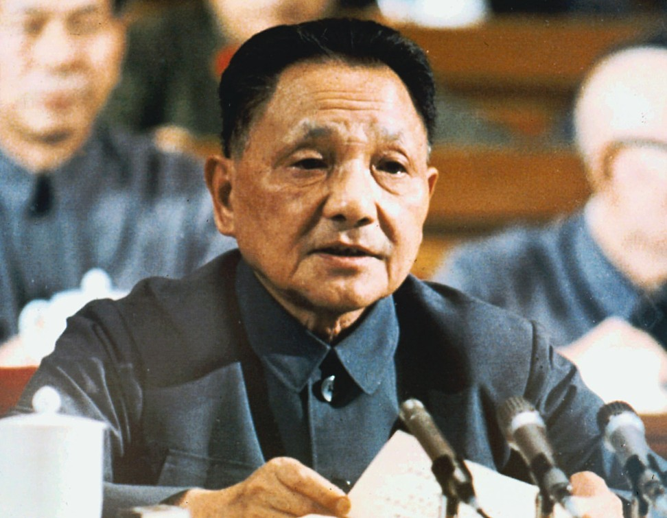 a biography of deng xiaopeng a leader of china A definitive biography of one china's greatest leaders, by the eminent historian ezra vogel.