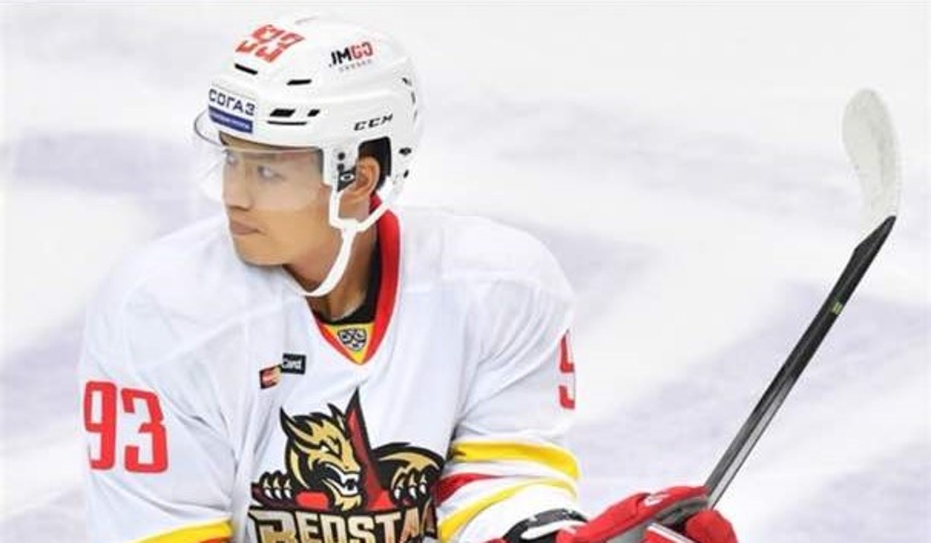 Peking far hockeylag i khl