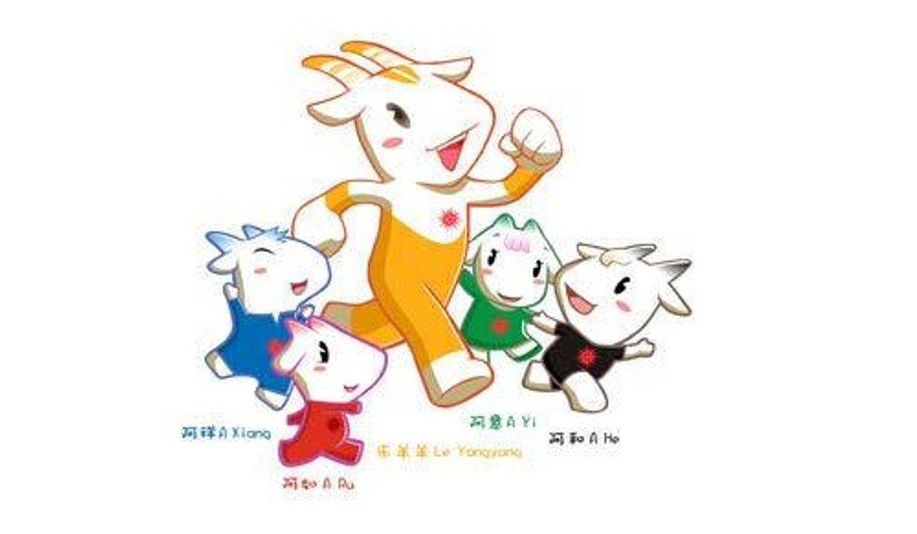 Asian Games Mascots How Does 2018 Trio Of Bhin Bhin Atung