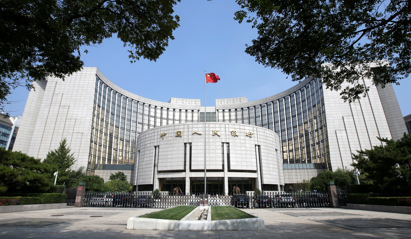 The headquarters of the People's Bank of China in Beijing. Photo: Reuters
