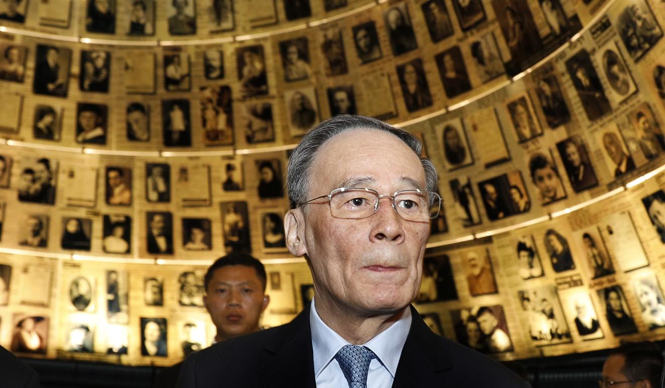 Chinese Vice-President Wang Qishan.