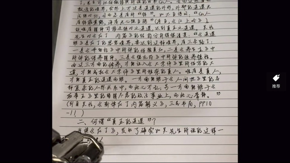 The robots can write for hours at a time. Photo: Taobao