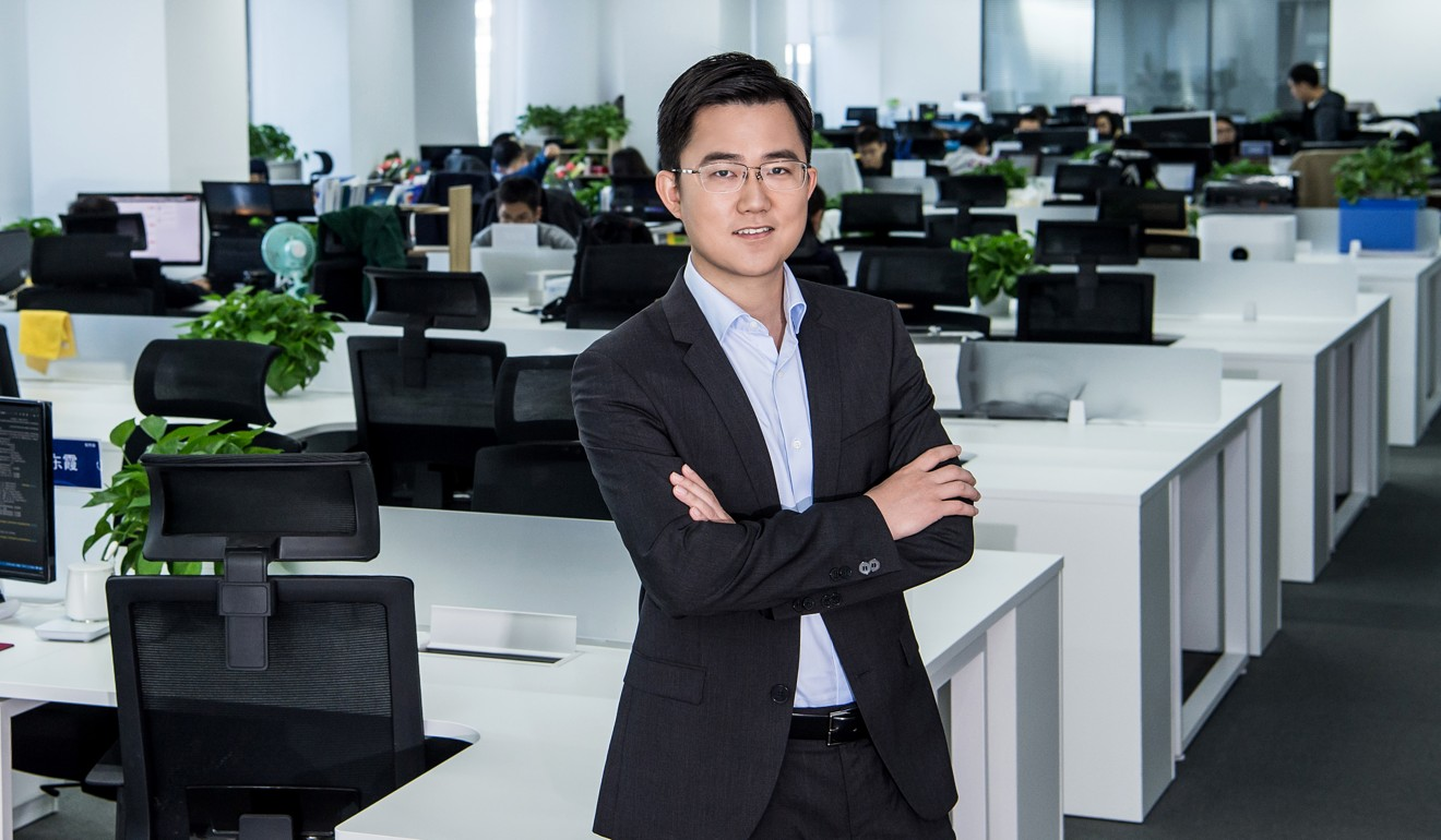 Huang Yongzhen, chief executive of gait recognition start-up Watrix. Photo: Handout