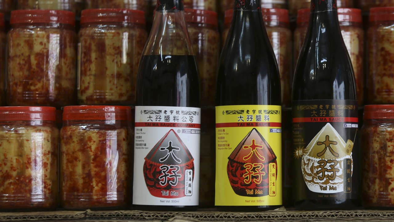 Secrets of a US$35 soy sauce sun-dried and double fermented in Hong Kong the old-fashioned way