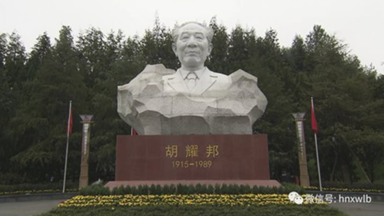 Liberal Chinese leader Hu Yaobang rises from the past with official statue in hometown