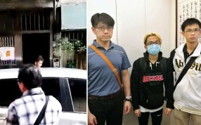 <p>Taipei officials tell <i>Post</i> the fourth suspect helped lead them to an apartment block where the men were hiding</p>
