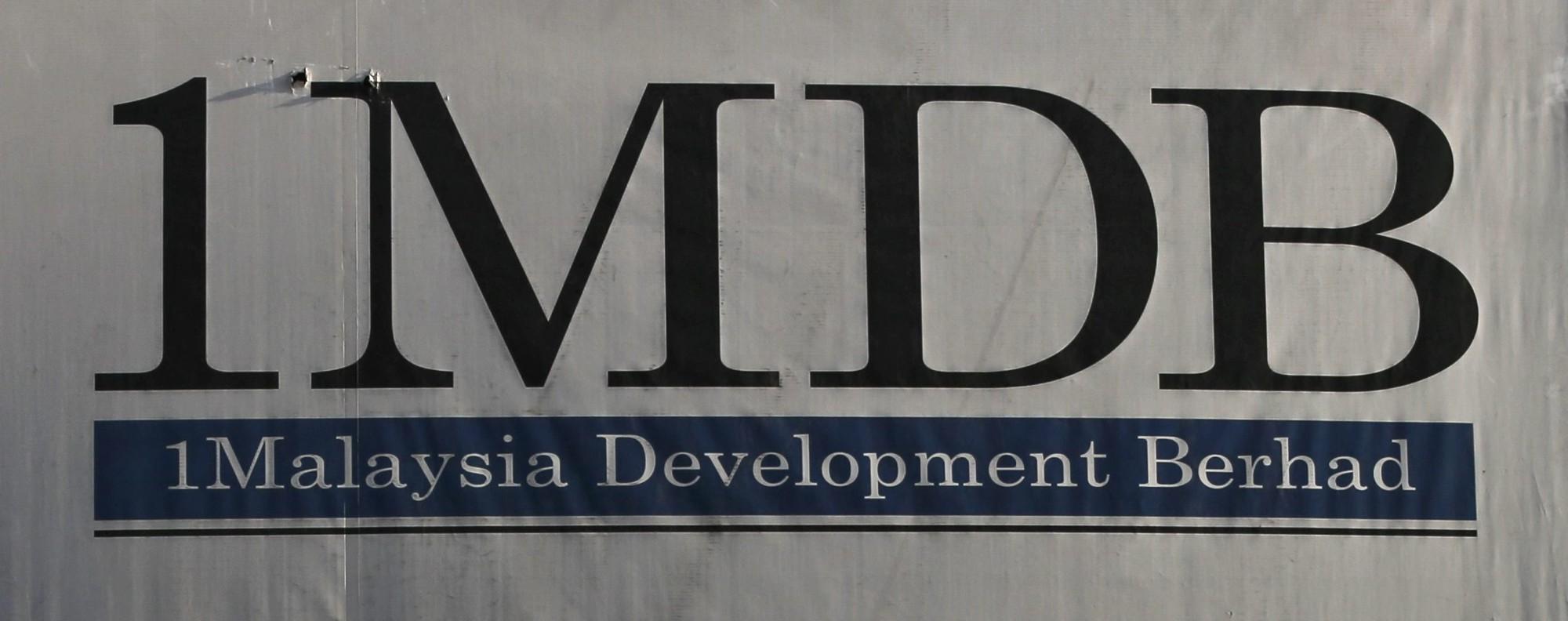 A billboard for 1Malaysia Development Berhad (1MDB). Photo: EPA