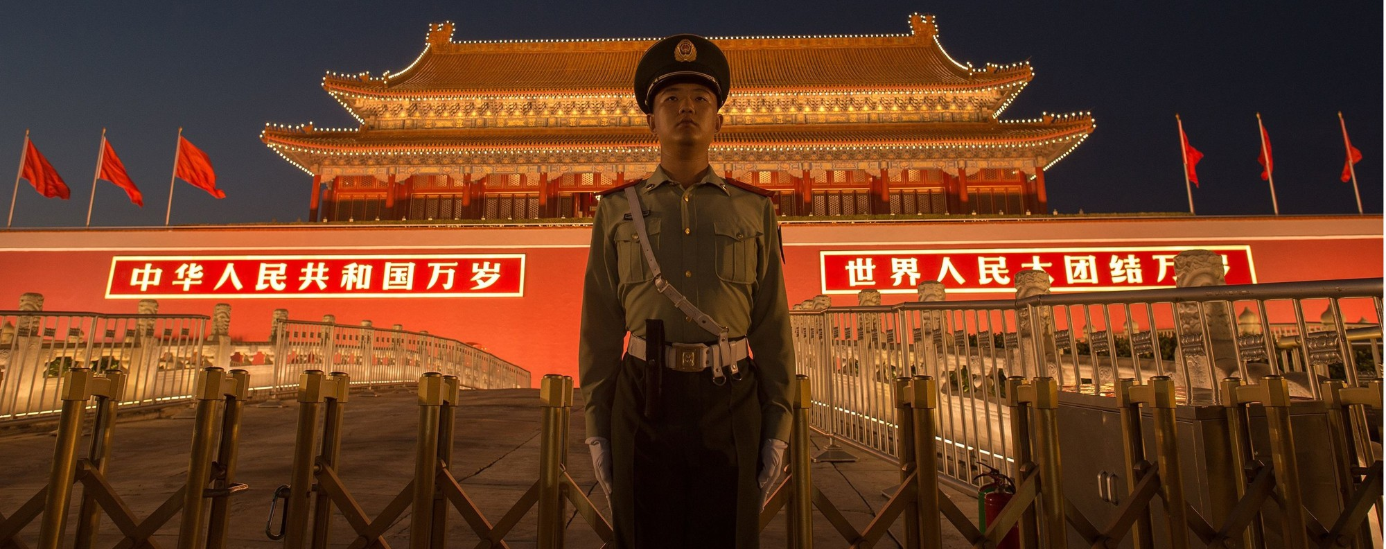 The front gate of the Forbidden City in Beijing. Photo: AFP