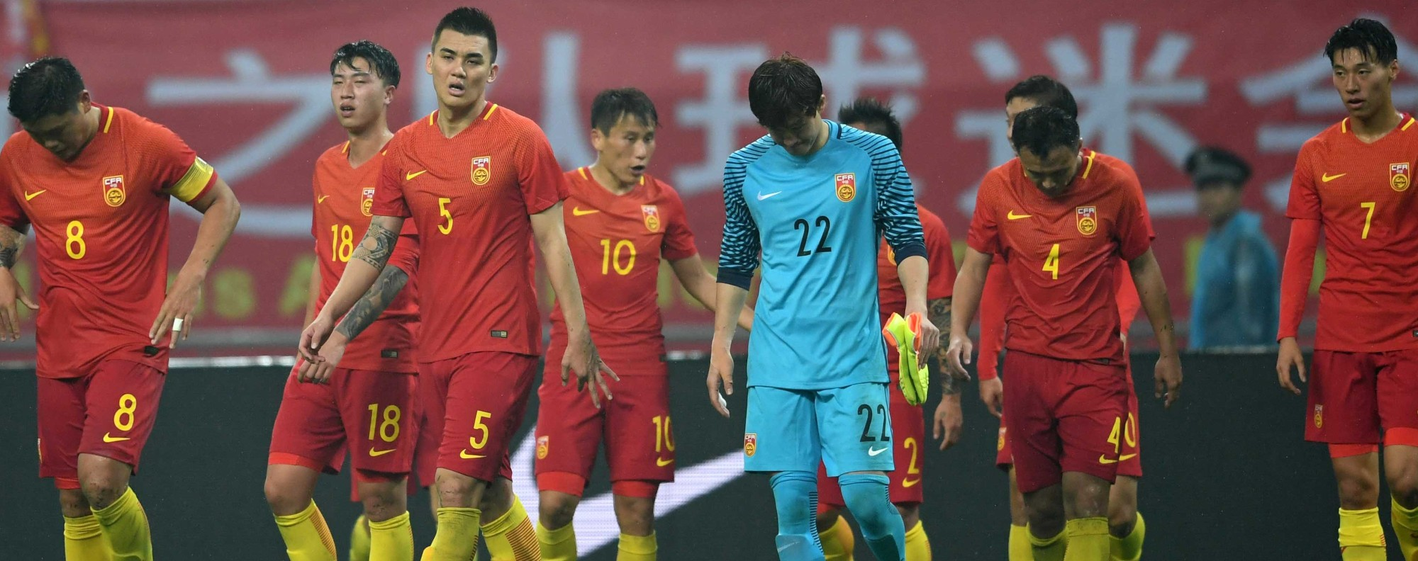 Chinese players after their 2-0 loss to Iceland in 2017. Picture: Xinhua