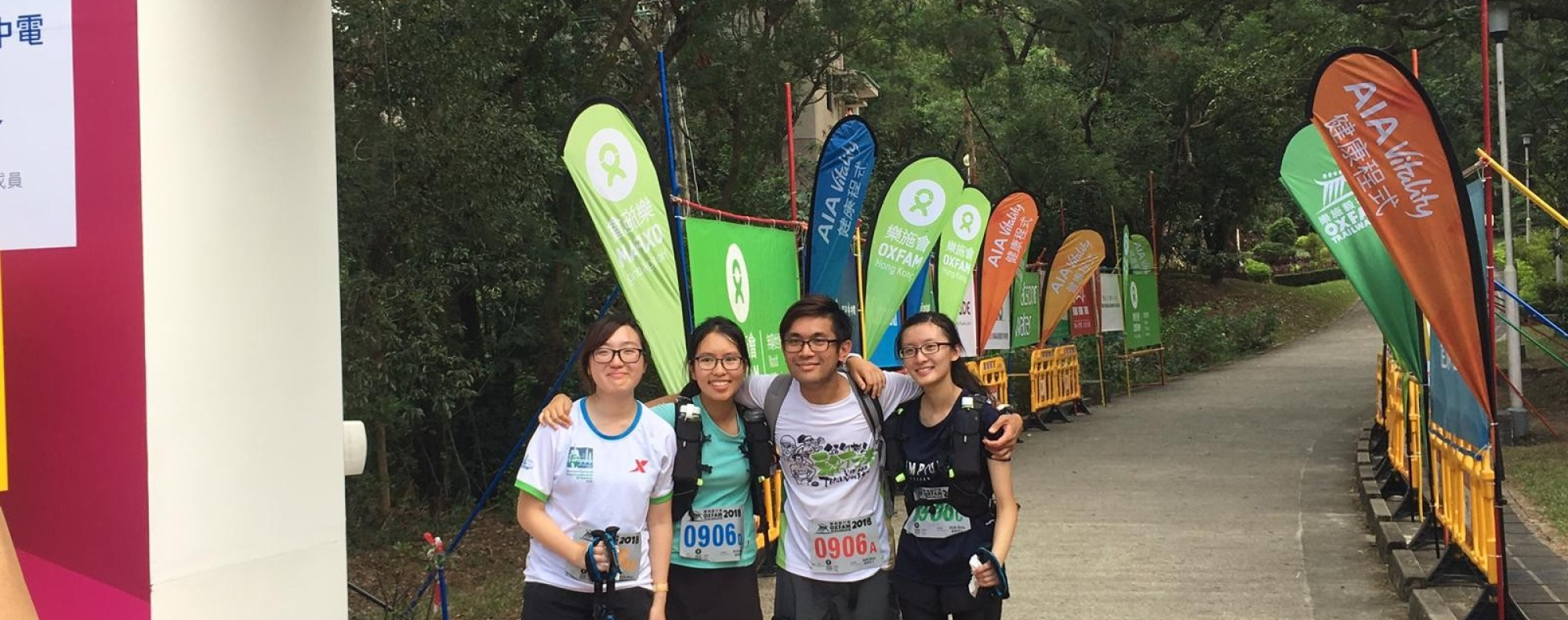 (From left) May Cheung, Amy Pang, David Ip, and Sharon Ho (The Mads) were the final team to finish Oxfam Trailwalker 2018 in 47 hours and 51 minutes. Photos: Ben Young