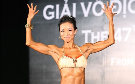 south china sea and kong bodybuilding This is an international list of beauty pageants from around the world a beauty pageant or beauty contest is a competition that has traditionally focused on judging.