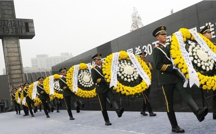 Lawmakers are considering designating December 13 as a national memorial day to commemorate those killed during the Nanking massacre. Photo: Xinhua