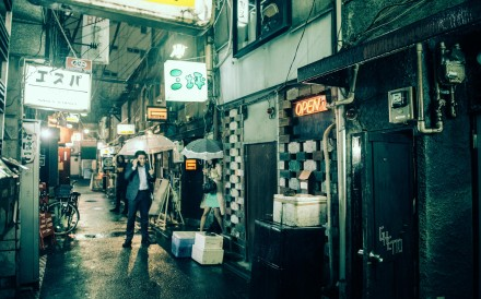 Shinjuku's Golden Gai bar district. Photos: Irwin Wong
