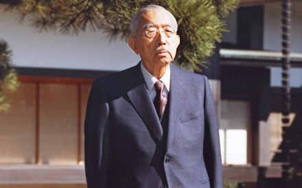 Emperor Hirohito, pictured in 1987. The former emperor, the demi-god at the apex of the Japanese state when it waged bloody war across Asia, died in 1989, aged 87. Photo: AFP