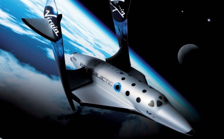This undated image provided by Virgin Galactic shows Virgin Galactic's first SpaceShipTwo, an air-launched suborbital spaceplane type designed for space tourism. It is manufactured by The Spaceship Company, a California-based company owned by Virgin Galactic. Space tourism companies are employing designs including winged vehicles, vertical rockets with capsules and high-altitude balloons. While developers envision ultimately taking people to orbiting habitats, the moon or beyond, the immediate future involves short flights into or near the lowest reaches of space without going into orbit. (Virgin Galactic via AP)