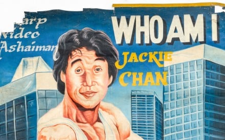 A film poster by Ghanaian artist Stoger for Who Am I, starring Jackie Chan, on show at Hanart TZ Gallery, Hong Kong.