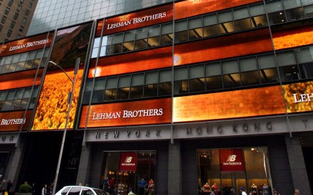 A Lehman Brothers-style meltdown in the Chinese banking system remains very unlikely. Photo: AP