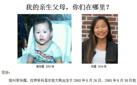 A leaflet requesting information about one of the teenage girls, Chang Hualu. Photo: SCMP Pictures