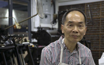 Retired master printer Lam On, who used to run his own printing press on Aberdeen Street, at the Jockey Club Creative Arts Centre in Shek Kip Mei. Photos: Rachel Cheung