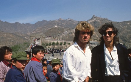 George Michael and Wham! bandmate Andrew Ridgeley at the Great Wall of China on their 1985 tour. Photo: Getty Images