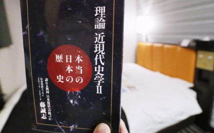 Japan hotel chain under fire for CEO     s book that denies Nanking     South China Morning Post Japanese hotelier Toshio Motoya has the right to foist his revisionist version of history on his