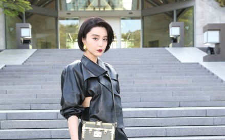 Fan Bingbing at Louis Vuitton Cruise 2018, Kyoto, Miho Museum