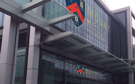 Award Winning Hong Kong Pupils Eye Top Universities To
