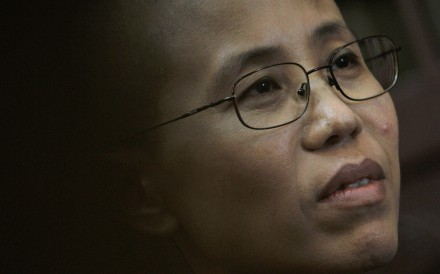 A file picture of Liu Xia, the wife of the late Chinese rights activist Liu Xiaobo. Photo: Associated Press