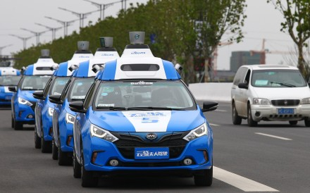 BAT, as well as iFlyTek, identified by China's Ministry of Science and Technology as first members of artificial intelligence national team