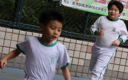 Hong Kong pupils and students are far less fit than their peers in mainland China and around the world. Photo: Felix Wong