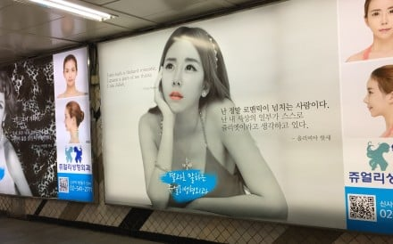 The global buzz around South Korean skincare and cosmetics belies the harsh realities of lookism and sexism faced by Korean women, who can't leave home without putting on make-up