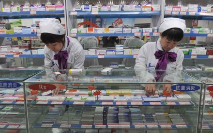 Shanghai Pharmaceuticals has grown its business through dozens of acquisitions in recent years. Photo: EPA