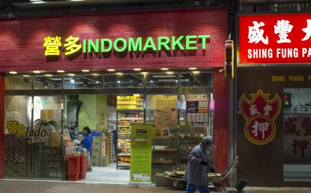 An Indonesian food shop in Causeway Bay. Several mini hubs of Indonesian Chinese developed in Hong Kong. Picture: Antony Dickson