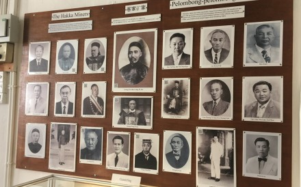 A photo exhibit of prominent Hakka miners who lived in Ipoh at the turn of the century at the Han Chin Pet Soo museum, Ipoh, Malaysia. Photo: Samantha Cheh