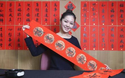 Rita Lee shows her handiwork in Yuen Long. Photo: K. Y. Cheng
