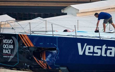 Vestas suffered damage to its hull in the collision. Photo: AFP
