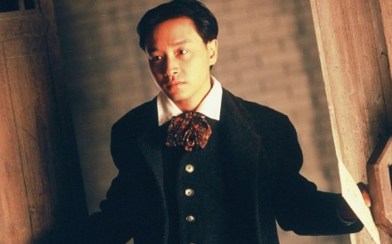 Leslie Cheung in a scene from the film 'The Phantom Lover'. Photo: Mandarin Films