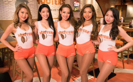 Photo: Hooters Japan Facebook page