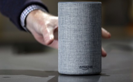 Guests can order room service, request housekeeping and call the concierge without picking up the phone through Alexa's voice-controlled device Echo