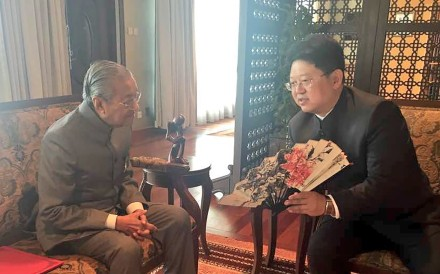 """China's ambassador to Malaysia Bai Tian, pictured with Prime Minister Mahathir Mohamad: """"Today's China is even more important than the China during Mahathir's first term in office."""" Photo: Twitter"""
