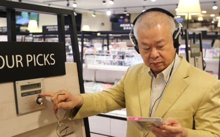 Owner Siu King-chin blames steady losses over the past three years for the closure, the latest blow to the city's bricks-and-mortar music stores